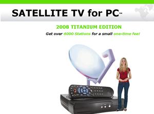 SATELLITE TV FOR YOUR PC - www sattube com
